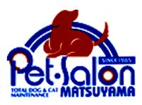 ペットサロン松山 仔犬の自家繁殖販売