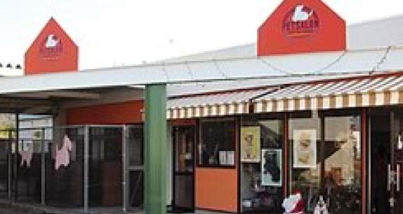 ペットサロン松山 北条店